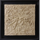 """""""MATERIOGRAPHY"""" n°114 Sable de Saint-Domingue 25x25cm"""